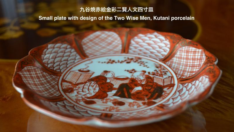 Small plate with design of the Two Wise Men, Kutani porcelain