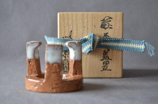 Photo1: Gotoku Futaoki by the 13th Tobe Tahara, Hagi pottery (1)