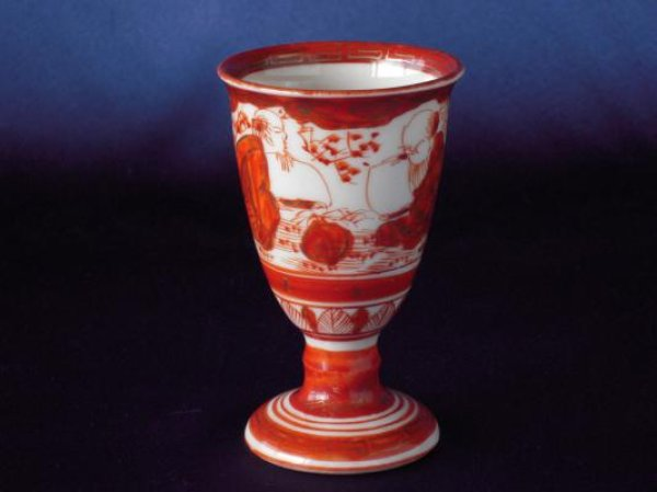 Photo1: Goblet with design of three wise men, Kutani porcelain (1)