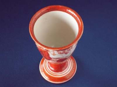 Photo1: Goblet with design of three wise men, Kutani porcelain