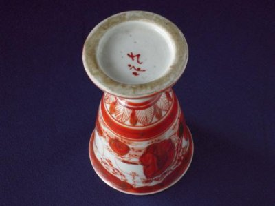 Photo2: Goblet with design of three wise men, Kutani porcelain