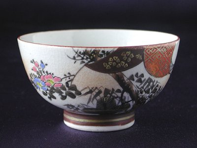 Photo3: Tea set with design of bird and flowers, Kutani porcelain
