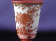 Photo4: Goblet with design of flowers, Kutani porcelain (4)
