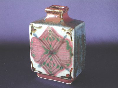 Photo1: Moulded stoneware vase with floral pattern by Takeichi Kawai