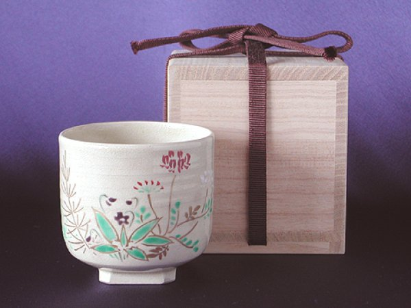 Photo1: Mukozuke (cup) with design of wild grass by Kichibe Iwakurasan, Kyoto pottery (1)