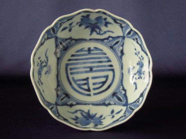 "Photo1: Deep plate with design of  ""Kotobuki"", Old Imari porcelain (1)"