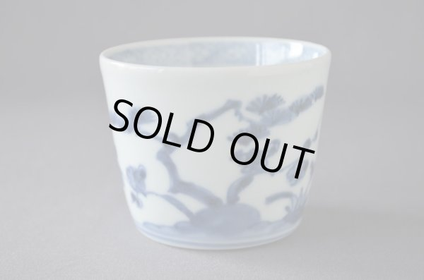Photo1: Soba soup cup with design of pine tree, bamboo and plum, Old Imari porcelain (1)