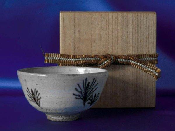 Photo1: Small Chawan with design of pine needles, Old Kiyomizu Style, Kyoto pottery (1)