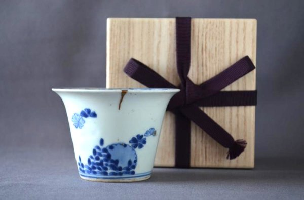Photo1: Soba soup cup with design of cherry blossom, young leaves and crystal snow, Old Imari porcelain (1)