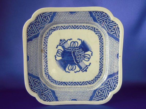 Photo1: Square charger with design of treasures, Old Imari porcelain (1)