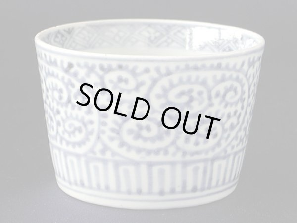 Photo1: Soba soup cup with arabesque pattern, Old Imari porcelain (1)