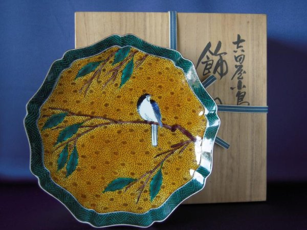 Photo1: Ornamental charger with design of small bird of Yoshidaya type by the 3rd Tamekichi Mitsui, Kutani porcelain (1)