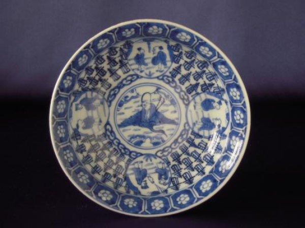 Photo1: Deep plate with design of Fukurokuju, Old Imari porcelain (1)