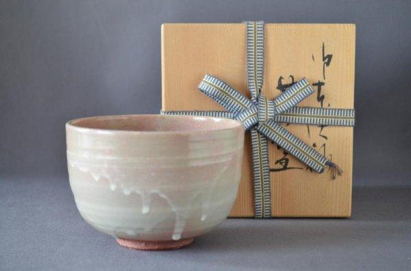 Photo1: Gohon Hagi glaze Chawan by Zenko Yasuda (1)