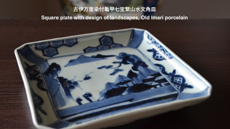 Photo1: Square plate with design of landscapes, Old Imari porcelain (1)     Photo2: Square plate with design of landscapes, Old Imari porcelain (2)     Photo3: Square plate with design of landscapes, Old Imari porcelain (3)  Square plate with design of landscapes, Old Imari porcelain